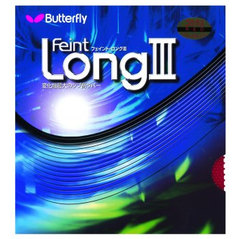 Feint Long II Rubber Sheet