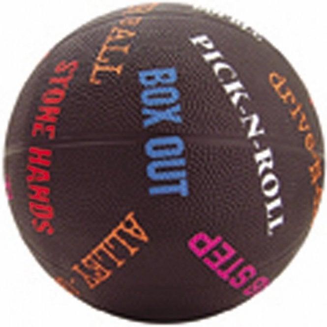 BR7-25 Attitude Basketball