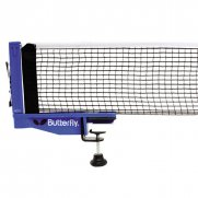 Butterfly Outdoor Net & Post set