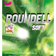 Butterfly Roundall Soft Rubber Sheet